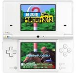 うまのすけ2012 インターグロー DSiウェア ダウンロード