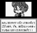 ブービーボーイズ 日本物産  ゲームボーイ GB版
