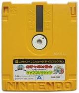 SDガンダムワールド マップコレクション バンダイ ファミコン FC版
