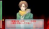 @SIMPLE DLシリーズ Vol.10 THE 浮気彼氏 〜クリスマス中止のお知らせ〜