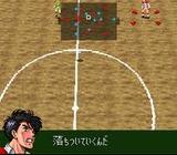 蒼き伝説シュート! ケイエスエス スーパーファミコン SFC版