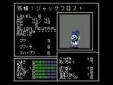 真・女神転生 アトラス メガドライブ MD版 メガCD MCD メガテン