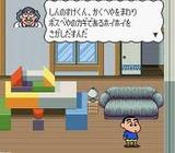 クレヨンしんちゃん2 大魔王の逆襲 バンダイ スーパーファミコン SFC版