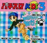 パチスロキッズ3 ココナッツジャパン ゲームボーイ GB版