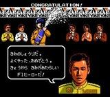 中嶋悟 F−1ヒーロー バリエ ファミコン FC版