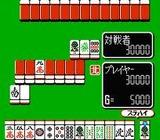 ファミリーマージャン�2上海への道 ファミコン FC版