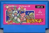 シェラザード カルチャーブレーン ファミコン FC版