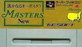マスターズ ニュー遙かなるオーガスタ3 T&Eソフト スーパーファミコン SFC版