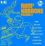 ロムロムROMROMカラオケVol.3 やっぱしバンド ビクター音楽産業 PCエンジン PCE版