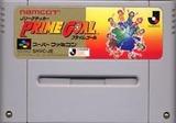 プライムゴール ナムコ スーパーファミコン SFC版
