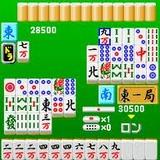 対戦麻雀 好牌2 セガ ゲームギア GG版