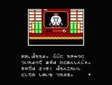 パチ夫くん4 ココナッツジャパン ファミコン FC版
