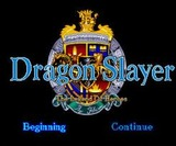 ドラゴンスレイヤー英雄伝説 ハドソン PCエンジン PCE版