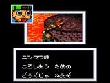 NINKU 忍空2 天空龍への道 セガ ゲームギア GG版