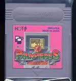パラメデス ホットビィ ゲームボーイ GB版