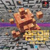 ジオキューブGEOM CUBE テクノスジャパン プレイステーション 初代PS1版