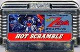 機動戦士Zガンダム ホットスクランブル バンダイ ファミコン FC版