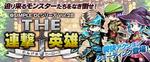 @SIMPLE DLシリーズ Vol.28 THE 連撃英雄