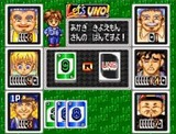 スーパーUNOウノ トミー スーパーファミコン SFC版