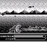 怪獣王ゴジラ バンダイ ゲームボーイ GB版