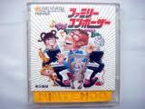 ファミリーコンポーザー 東京書籍 ファミコン FC版