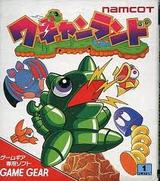 ワギャンランド ナムコ ゲームギア GG版