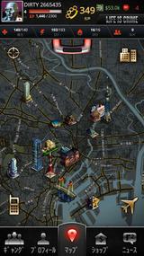 犯罪人生ライフイズクライム Red Robot Labs iOS版 アンドロイド版