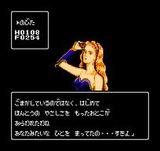 おたくの星座 M&M ファミコン FC版