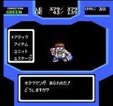 SD刑事ブレイダー タイトー ファミコン FC版