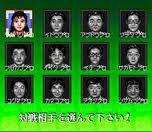 日本プロ麻雀連盟推薦 プロ麻雀 極きわめアテナ スーパーファミコン SFC版