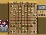 高速思考 将棋皇 イマジニア スーパーファミコン SFC版