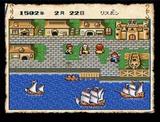 スーパー大航海時代  光栄 スーパーファミコン SFC版  レビュー・ゲームソフト攻略法サイト・HP・評価・評判・口コミ