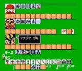 ぎゅわんぶらあ自己中心派2 アスミック ファミコン FC版