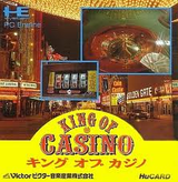 キングオブカジノ ビクター音楽産業 PCエンジン PCE版