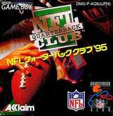 NFLクォーターバッククラブ95 アクレイムジャパン ゲームボーイ GB版