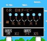 カジノダービー ヨネザワPR21 ファミコン FC版