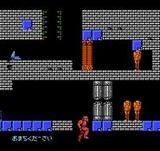 レリクス 暗黒要塞 ボーステック ファミコン FC版