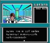 マインドシーカー ナムコ ファミコン FC版