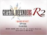 クリスタルディフェンダーズR2