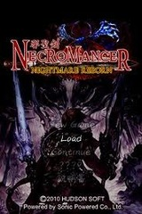 邪聖剣ネクロマンサー nightmare reborn