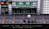 りき伝説 アークシステムワークス 3DS版 ダウンロード