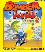 ボンバーキング シナリオ2 サン電子 ゲームボーイ GB版