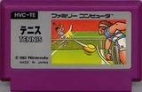 初代テニス 任天堂 ファミコン FC版