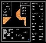 ディープダンジョン�3勇士への旅 スクウェア ファミコン FC版