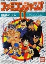 ファミコンジャンプ�2 最強の7人 バンダイ ファミコン FC版