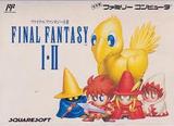 ファイナルファンタジー1・2�・� スクウェア ファミコン FC版  FF1・2