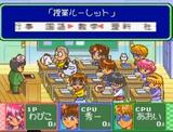 きんぎょ注意報!とびだせ!ゲーム学園 ジャレコ スーパーファミコン SFC版