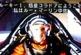 レベルアサルト ビクターエンターテインメント メガドライブ MD版