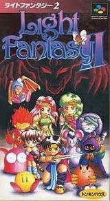 ライトファンタジー2� トンキンハウス スーパーファミコン SFC版
