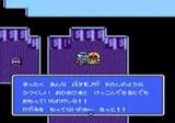 SDガンダム外伝 ナイトガンダム物語2 光の騎士 ファミコン FC版